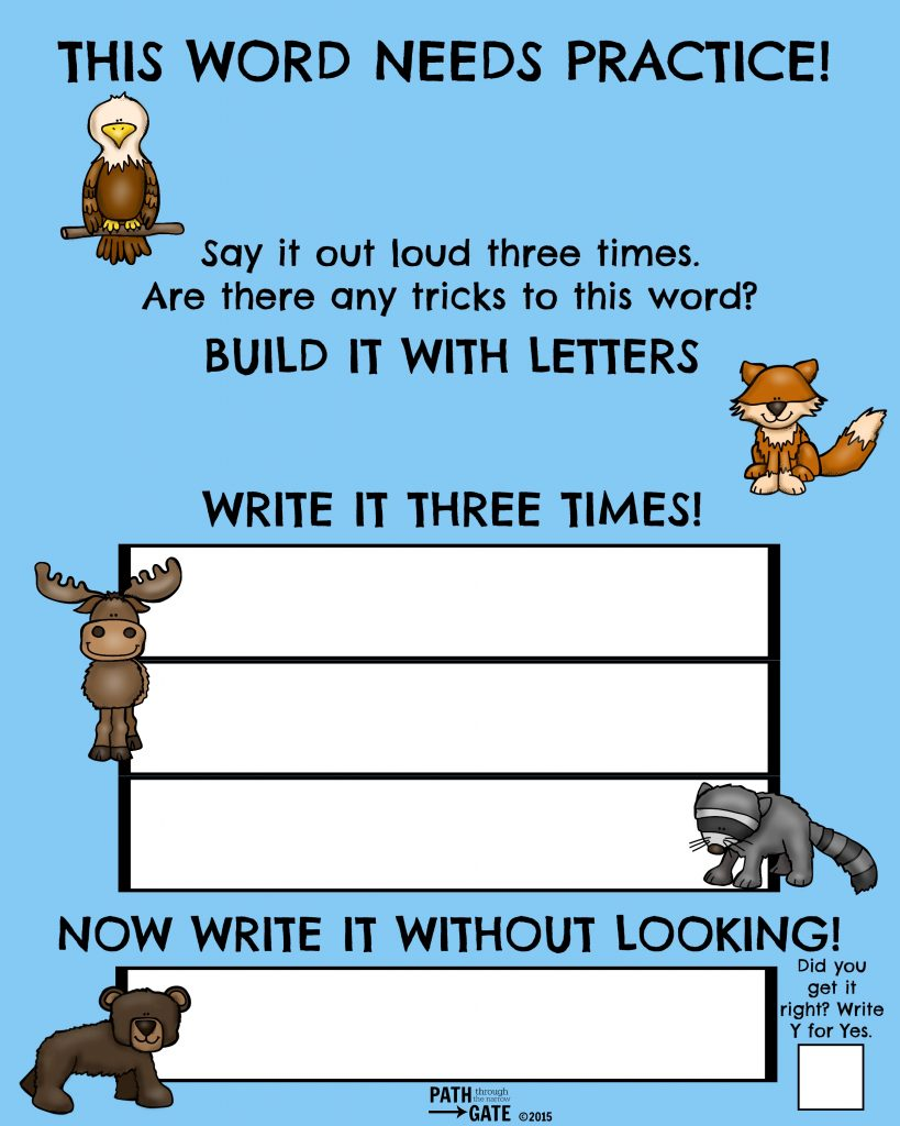 Spelling Practice Printable - Path Through the Narrow Gate